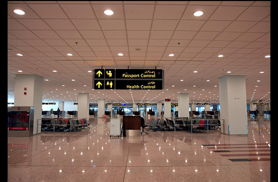 First flight scheduled for Islamabad's new airport tomorrow
