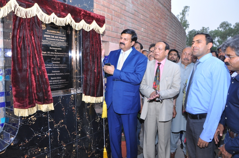 Alhamra Cultural Complex hall 1& 2 opens after renovation