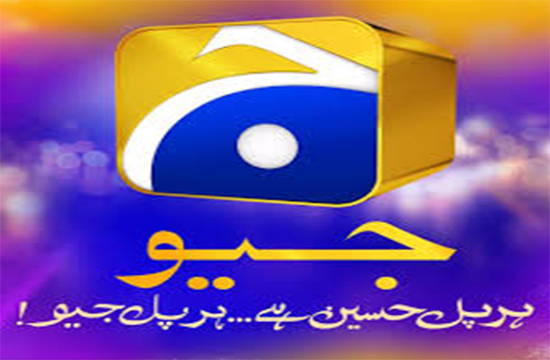 Supreme Court orders GEO admin to disburse accrued salaries at the earliest