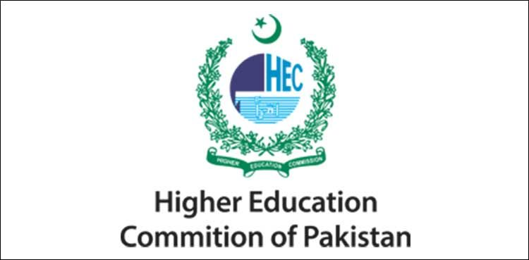 HEC allots 45 billion for the development budget to compete with developed nations