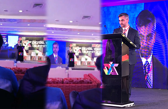 DYS'18: Jamal Khan, Founding Chairman  Arpatech sheds light on emerging tech-literacies