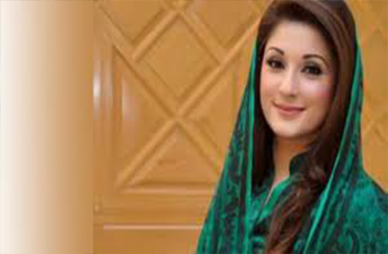 Maryam Nawaz terms Khan a 'pawn' and condemns Zardari's and Musharraf's era
