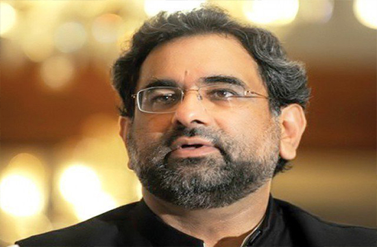 Prime Minister Shahid Abbasi's official visit to Dammam