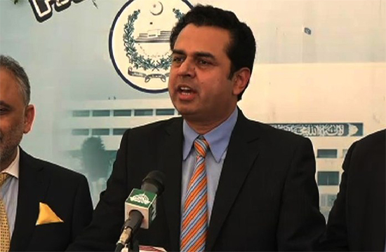 Minister of State for Interior, Talal Chaudhary shows confidence in PML-N for 2018 elections