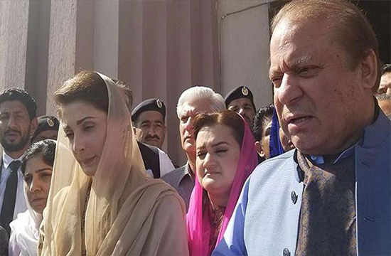 Nawaz and Maryam reach the accountability court for case proceedings