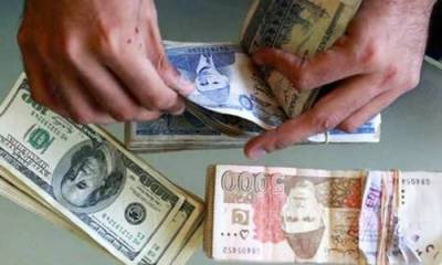 Foreign reserves slashed by $164 million