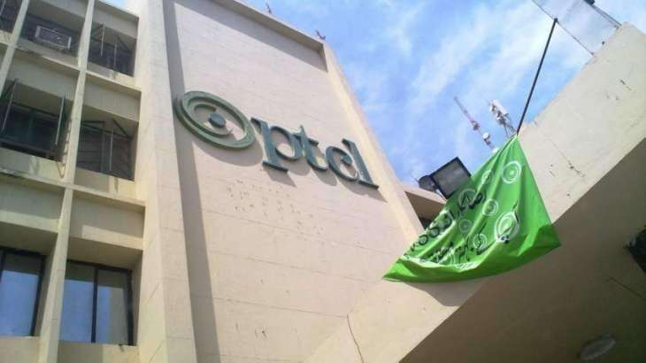 PTCL profits slashed by 10%