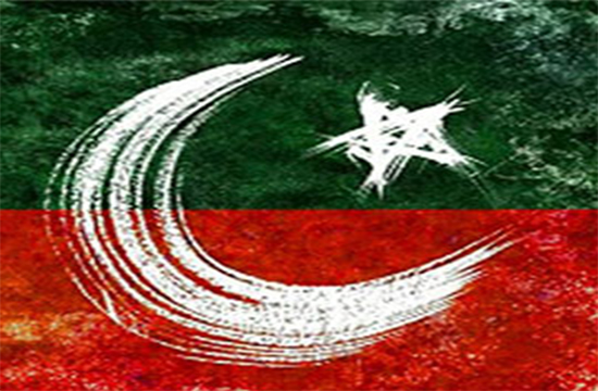 Scrutiny of PTI's foreign funding by the ECP to reveal financial details