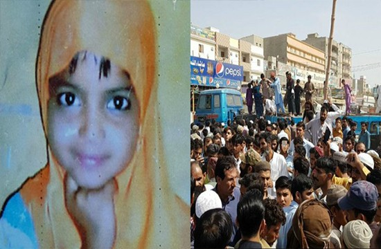 Karachi: Suspect pleads guilty for being involved in Rabia's rape-murder case