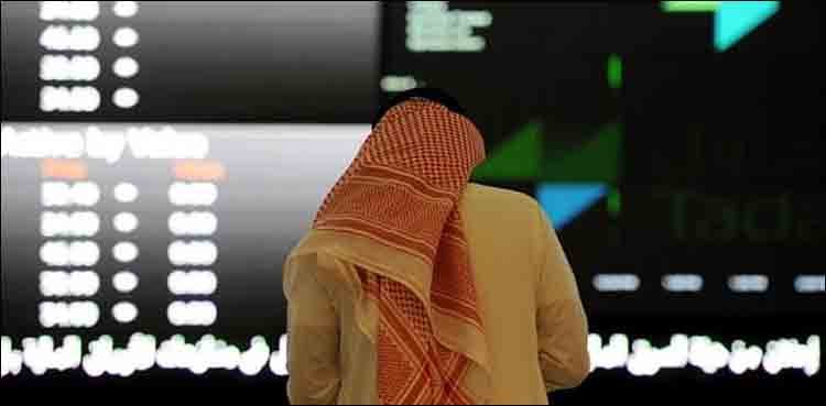 Saudi stock market surges, hits 32-months high