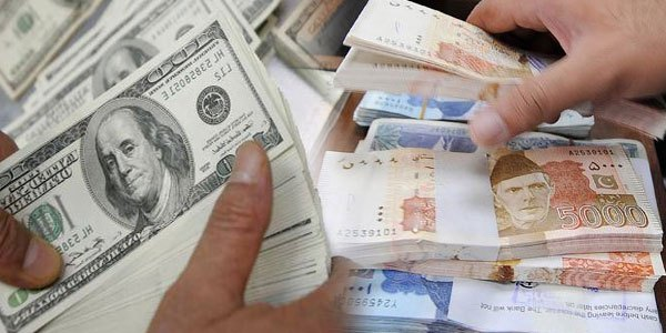 Foreign reserves inch down