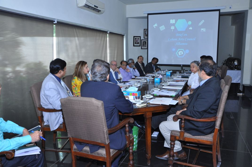 Press Release: Board of Governors meeting held at Alhamra