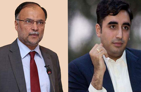 Bilawal visits Ahsan Iqbal; seeks unity against terrorism