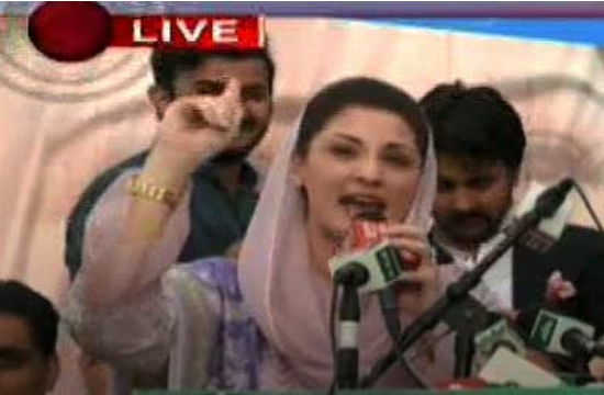 Is demanding respect for vote treason? Maryam Nawaz asks Buner