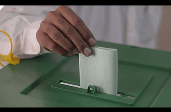 Election date not yet finalised, clarifies ECP