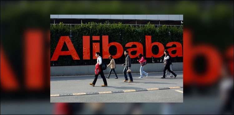 Tech-giant Alibaba acquires Daraz, enters Pakistan