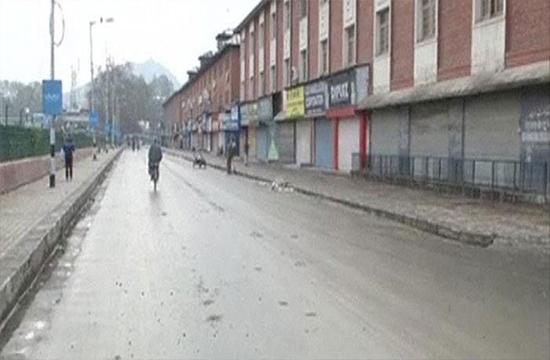 Shutdown observed in Indian occupied Kashmir over martyrdom