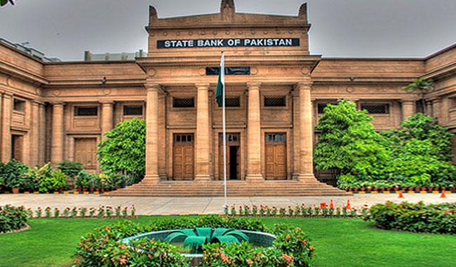 SBP refuses to entertain forex dealers demand