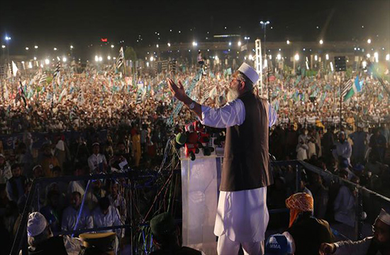 "Nation wants ""Islamic Pakistan"" not ""Naya Pakistan"""