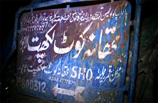 Lahore police station caught engaged in power theft through illegal 'kunda' system