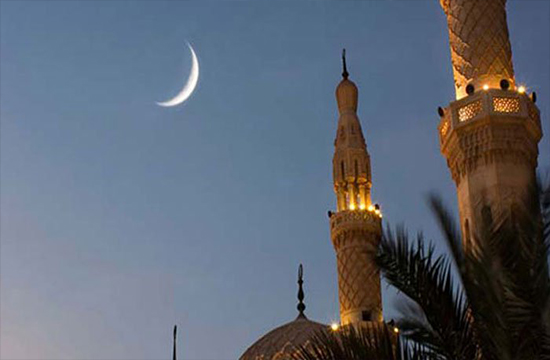 Ramadan to commence on 17th May in most nations, official announcement awaited