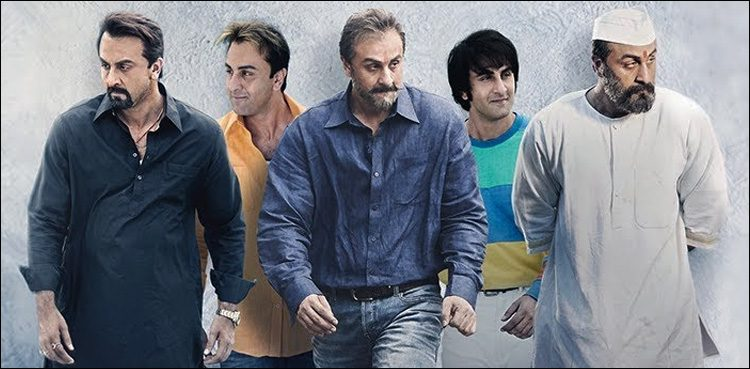 Rishi Kapoor fails to spot his son Ranbir in Sanju's trailer