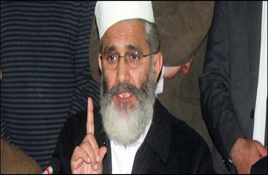 India waging water aggression against Pakistan, controversy continues: Siraj ul Haq
