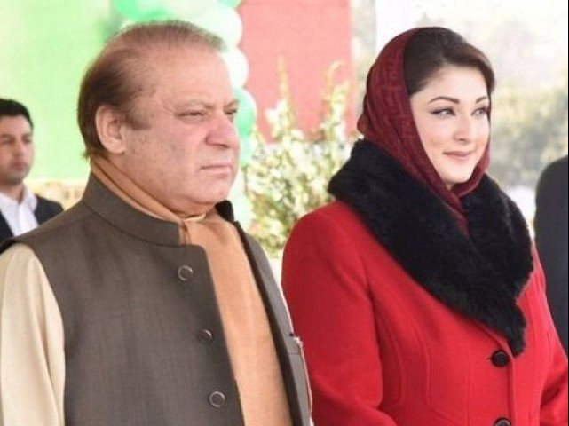 Maryam threatens to go on hunger strike if Sharif not allowed homemade food