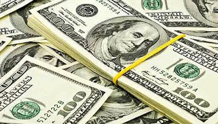 SBP reveals Pakistan's foreign reserves: US$ 10,264.3mn