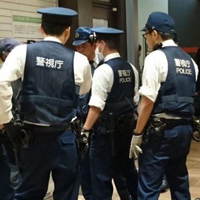 Man stabs police officer in Japan, 2 confirmed dead