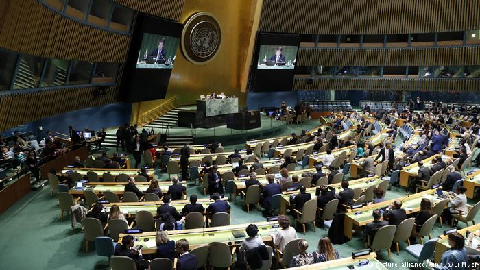 The UN condemns Israel for excessive response in Gaza