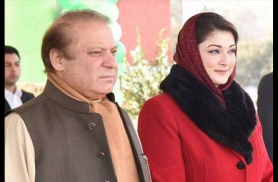 Simultaneous judgment on all three Sharif references unlikely