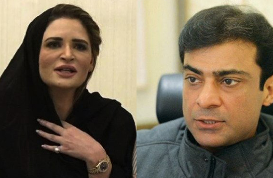 Hamza Shehbaz, Ayesha Ahad withdraw cases against each other