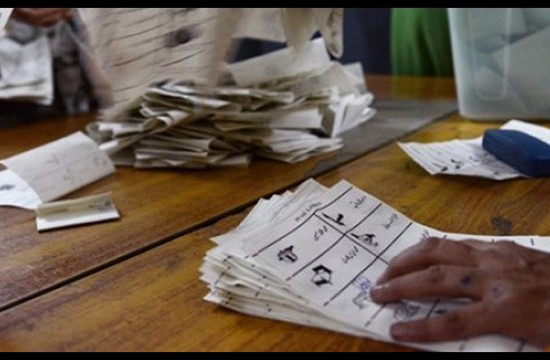 Nomination papers' filing ratio decreases by 24.28% in 2018 elections