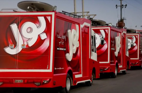 Unpaid salaries: Top court orders BOL TV to deposit Rs100 million by Wednesday