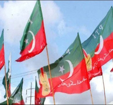 PTI releases list of candidates for elections'18
