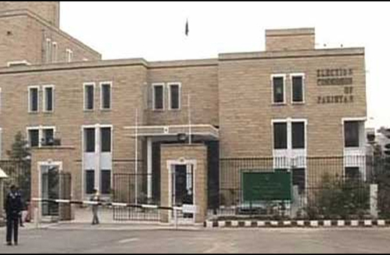 General Elections: ECP starts collection of nomination papers from candidates
