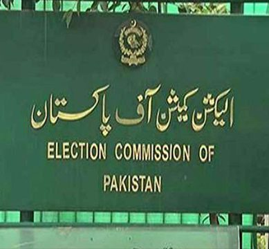ECP to announce final list of election candidates later today, reluctant candidates instructed to withdraw nomination papers before today's deadline