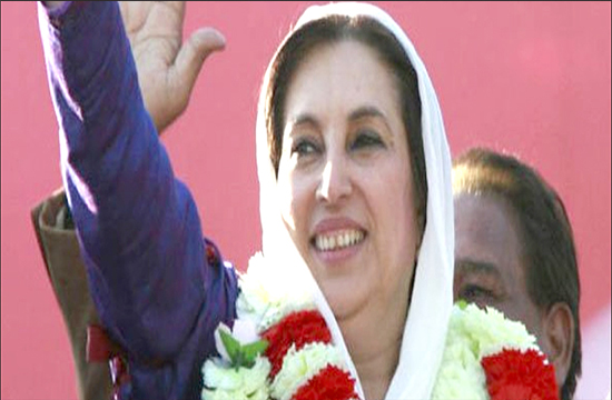 Bhutto family commemorates 'Daughter of the East', Benazir's 65th birthday today