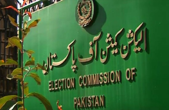 Scrutiny of nomination papers by ECP concludes today