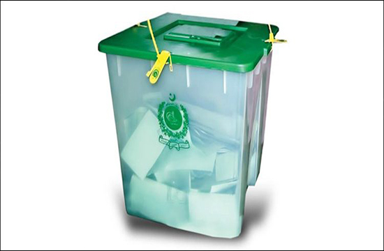 ECP announces schedule for general elections; July 25 2018
