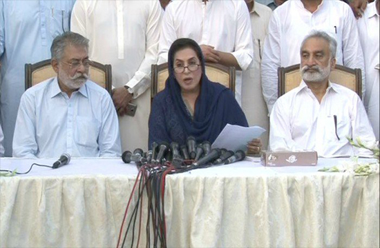 Fehmidaa and Zulfiqar Mirza join Grand Democratic Alliance, deprecate PPP's performance