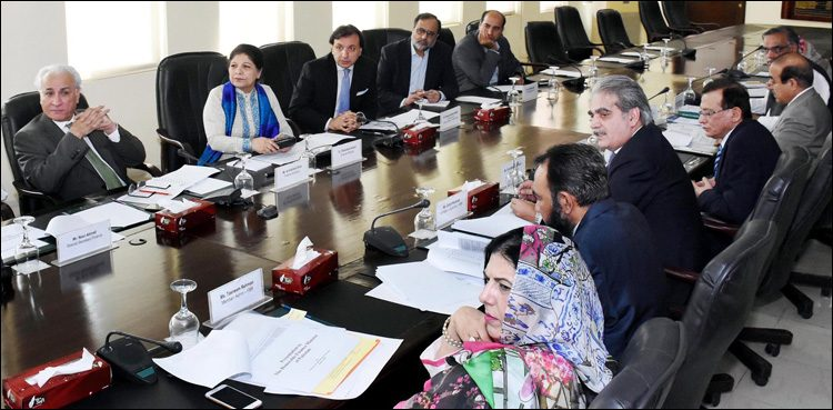 FBR bound to achieve revenue collection targets for the year, directs Finance Minister