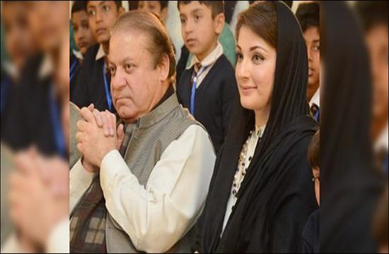 The Nawaz duo leave for London to celebrate Eid-ul-Fitr with ailing wife Kulsom Nawaz, Maryam beseeches public to pray