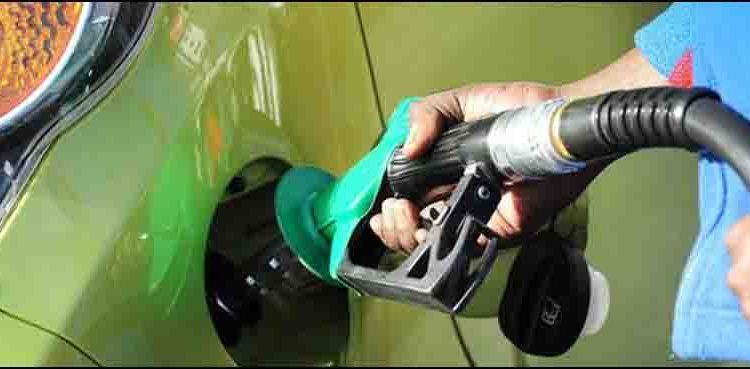 Upward revision in petroleum prices, new prices remain unchanged till 7th June