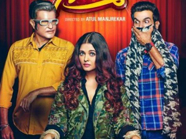 Fanney Khan trailer: Anil Kapoor goes the extra mile for his daughter, and there is kidnapping involved!
