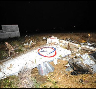 Aircraft was not certified for passengers' flight, Bhoja Air Crash report reveals