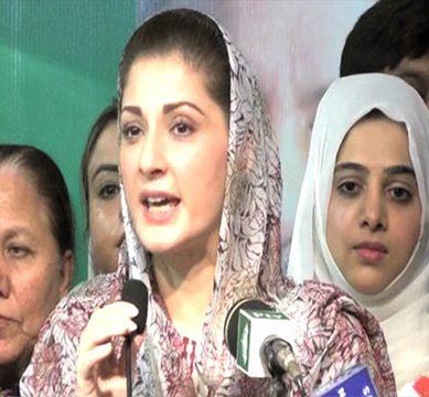 Maryam Nawaz may spend a night in women police station