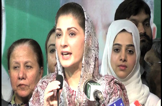 Maryam Nawaz may spend a night in women police station