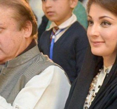 Adiala jail authorities cancel lawyers' meeting with Nawaz, Maryam